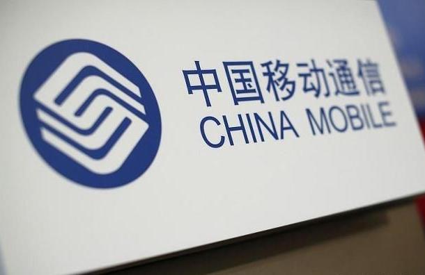 中国移动再次被确认低头,2款套餐悄然上线,网友:不想转网了! 移动互联 第4张