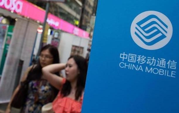 中国移动再次被确认低头,2款套餐悄然上线,网友:不想转网了! 移动互联 第3张