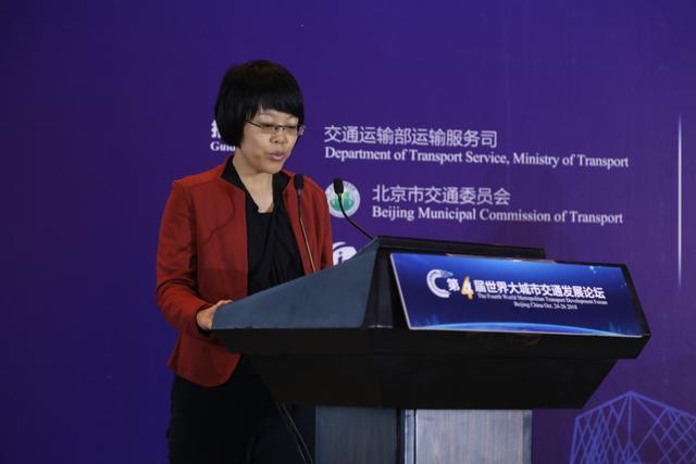布局智慧交通生态圈,中国电信北京公司深度嵌入交通行业产业链 移动互联 第2张