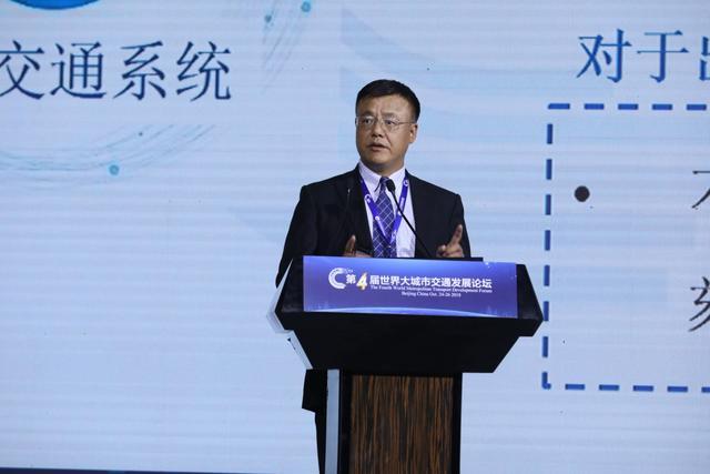 布局智慧交通生态圈,中国电信北京公司深度嵌入交通行业产业链 移动互联 第3张