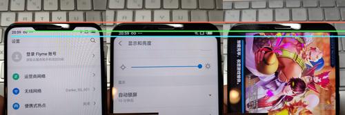魅族X8上手体验 这款打脸的刘海屏到底香不香 手机资讯 第6张