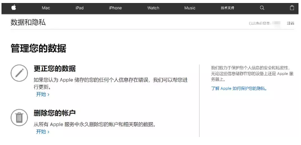 iOS 被封杀,iPhone XS 瘫痪,咋回事儿? 移动互联 第6张