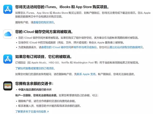 iOS 被封杀,iPhone XS 瘫痪,咋回事儿? 移动互联 第7张