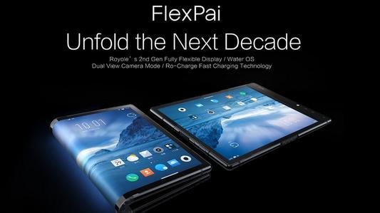 全球首款可折叠柔性屏手机亮相 移动互联产业格局或生变